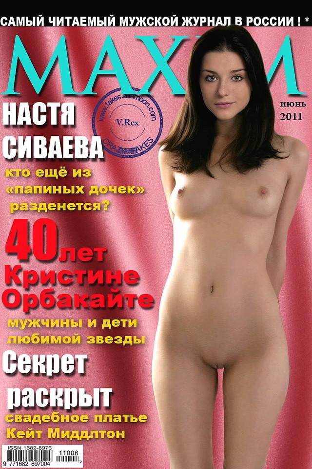 Секс Рассказы Настя