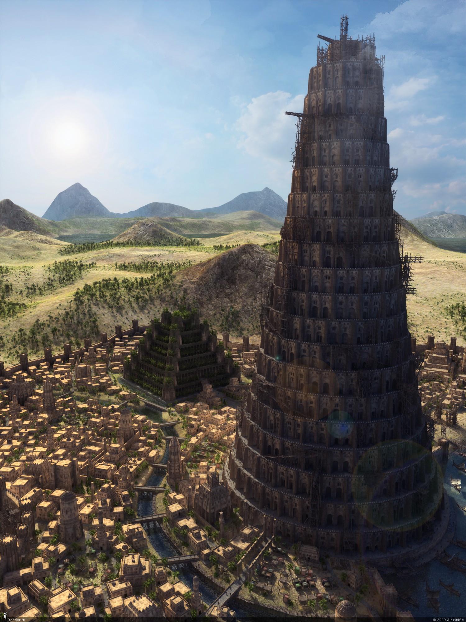 вавилонская-башня